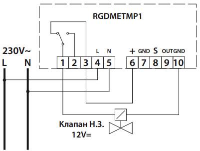 Детектор RGD МЕ5 МР1